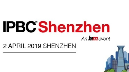 2019 IPBC 深圳