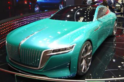 Chinese copy: Hongqi Concept Car
