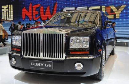 Chinese copy: Geely GE